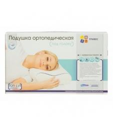 Тривес ТОП-119 ортопедическая подушка с эффектом памяти